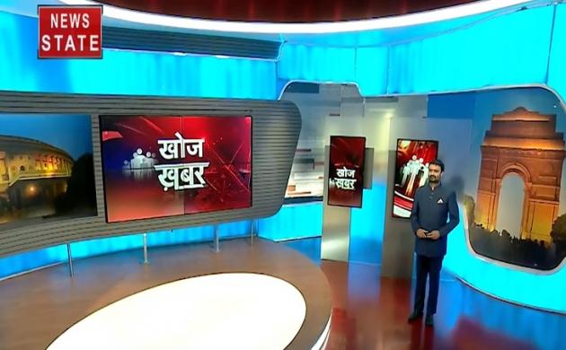 Khoj Khabar : 70 साल का नासूर, 17 सेकंड में दूर, कश्मीर को मोदी-शाह की जोड़ी ने Article 370 से दिलाई आजादी