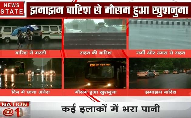 Delhi: झमाझम बारिश से मौसम हुआ सुहाना, देखें दिल्ली का हाल