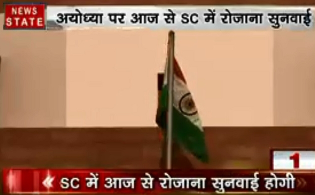 bullet Bulletin: अयोध्या पर आज से SC में रोजाना सुनवाई शुरू, देखें देश दुनिया की खबरें