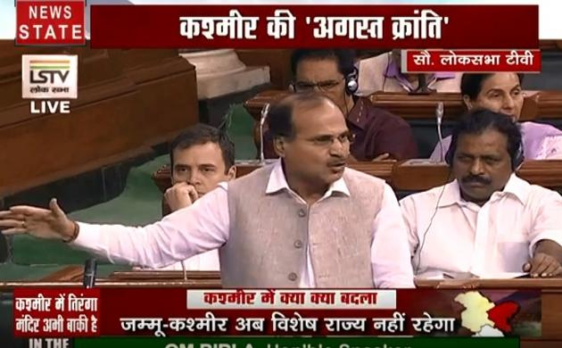 Article 370 पर कांग्रेस नेता अधीर रंजन चौधरी का विवादित बयान, देखें कैसे भिड़े अमित शाह से