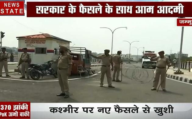 Article 370: जम्मू कश्मीर में हुआ नया सवेरा, 10 points में जानिए क्या कुछ बदल गया