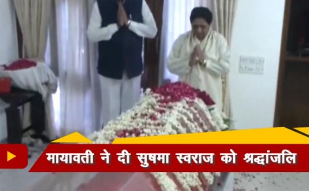 पूर्व विदेश मंत्री सुषमा स्वराज का निधन, बीएसपी प्रमुख मायावती ने दी श्रद्धांजलि