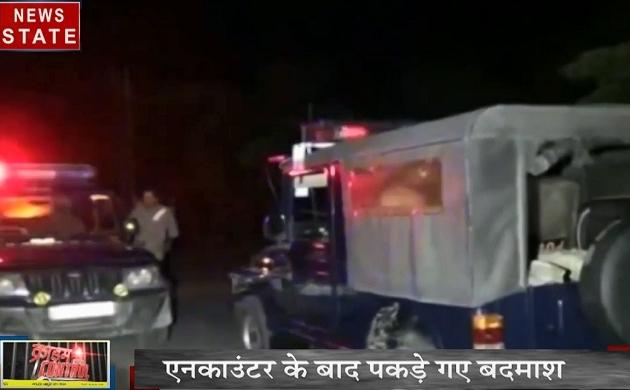 Crime Control: मैनपुरी में बेखौफ बदमाश, पुलिसवालों को गोली का निशाना बना रहे हैं बदमाश, देखें जुर्म से जुड़ी खबरें
