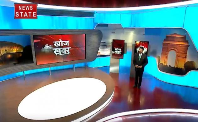 पीएम मोदी ने अपने संबोधन में क्या कुछ कहा, देखें दीपक चौरसिया के साथ खोज खबर