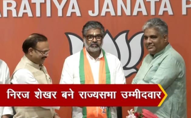 News Speed: BJP ने उत्तर प्रदेश से नीरज शेखर को बनाया राज्यसभा उम्मीदवार