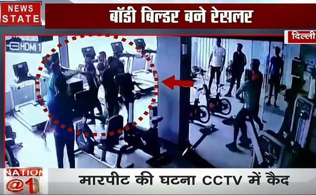 Delhi: देखिए दुर्गापुरी चौक पर बनी जिम में खूनी गैंगवॉर, CCTV में कैद हुई गैंगवॉर