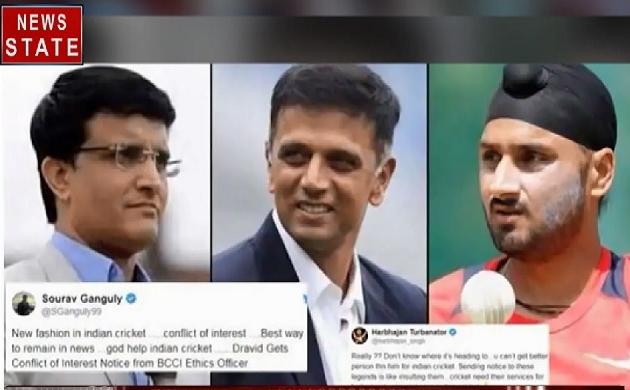 Stadium: राहुल द्रविड को conflict of interest नोटिस पर मिला कुंबले का साथ, देखिए ये Video