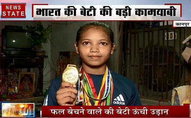 ठेले से लेकर गोल्ड मेडल तक का सफर, कानपुर की इस बेटी ने किया ये कारनामा, देखिए ये Video
