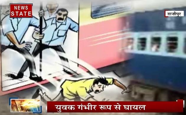 जानिए क्यों RPF के जवानों ने इस युवक को चलती ट्रेन से बाहर फेंक दिया, देखिए ये Video