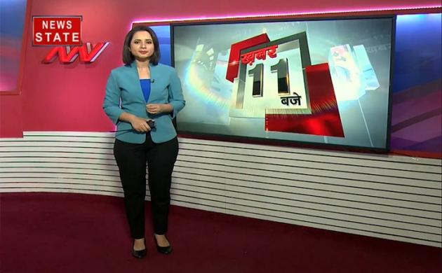 खबर 11 बजे: कानपुर की गरीब बेटी ने किया बड़ा कारनामा, देखें पूरी रिपोर्ट