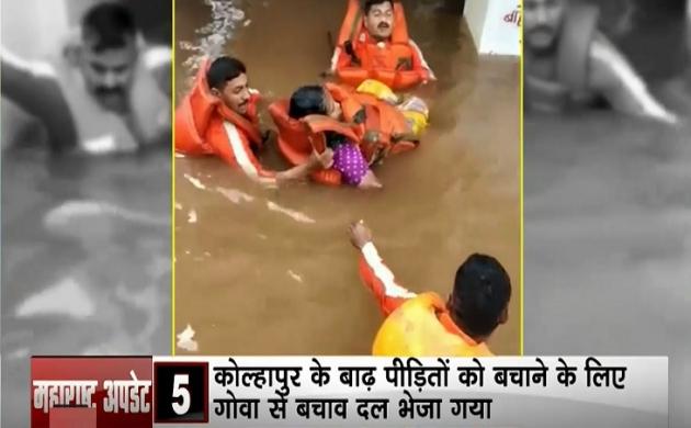 Rains updates:महाराष्ट्र में बारिश ने मचाई तबाही,  सैलाब के आगे बेहाल हुए लोग