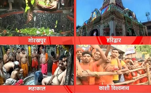 सावन में हर-हर महादेव की गूंज, आखिरी सोमवार को मंदिरों में उमड़ी शिव भक्तों की भीड़