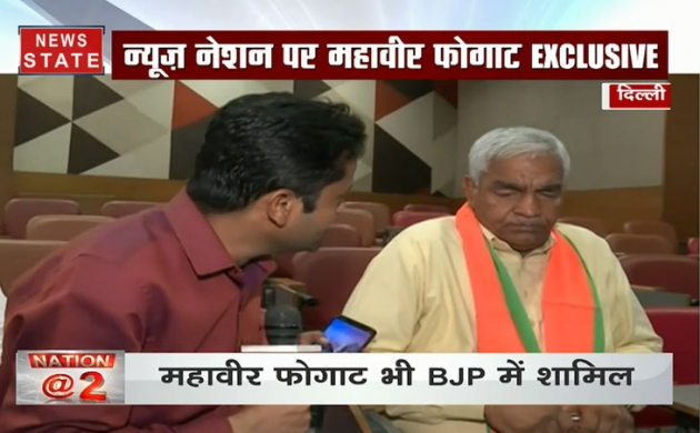 बीजेपी में शामिल होने के बाद महावीर फोगाट ने न्यूज स्टेट से की खास बातचीत
