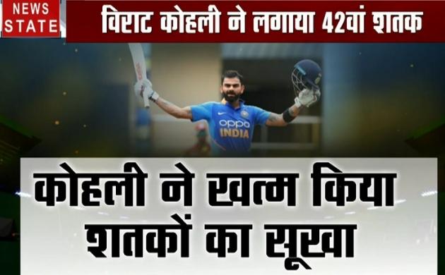 वेस्टइंडीज में गूंजा विराट-विराट, विंडीज के खिलाफ लगाया 8वां शतक