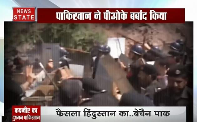 Special Report: कश्मीर का सबसे बड़ा पाकिस्तान,  PoK में बसा आतंक का अड्डा