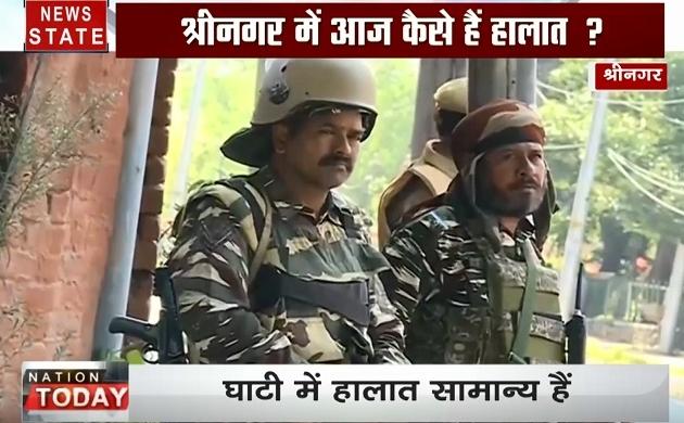 Srinagar: देखिए ईद के बाद घाटी के हालात, ग्राउंड जीरों से देखें हमारी रिपोर्ट