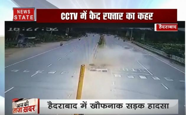 Video: हैदराबाद में खौफनाक सड़क हादसा, 3 लोगों की मौत