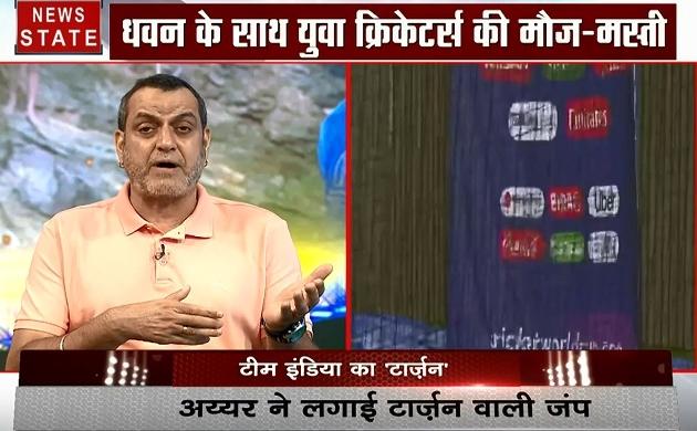 Sports: कौन होगा टीम इंडिया का अगला कोच, जानिए लिस्ट में सबसे आगे है किसका नाम ?