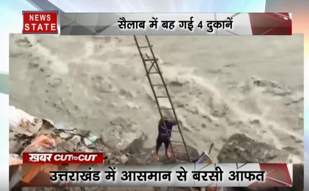 Khabar Cut To Cut: उत्तराखंड में आसमान से बरसी आफत, जल उठे ग्रीस के जंगल, देखें देश विदेश की खबरें