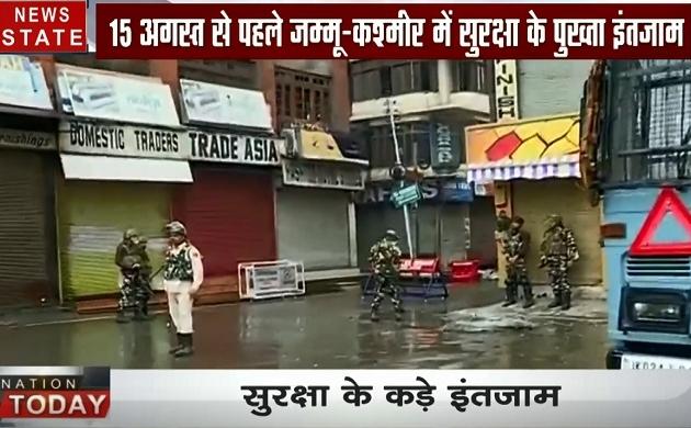 15 August: देश के हर शहर में सुरक्षा को लेकर कड़े इंतजाम, देखिए श्रीनगर से हमारी खास रिपोर्ट