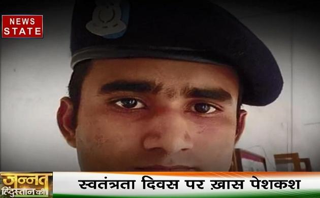 जन्नत हिंदुस्तान की: देखिए पुलवामा हमले में शहीद हुए जवानों के परिजनों का दर्द