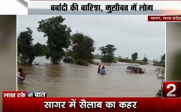 लाख टके की बात: तबाही की 20 तस्वीरें, जिंदगियों को निगल रही है बाढ़, देखें देश दुनिया की खबरें