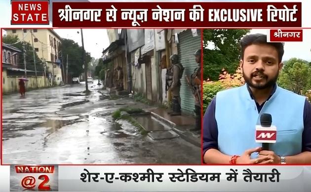 Jammu Kashmir: जश्न-ए- आजादी की तैयारियां पूरी, श्रीनगर में किए गए सुरक्षा के कड़े इंतजाम