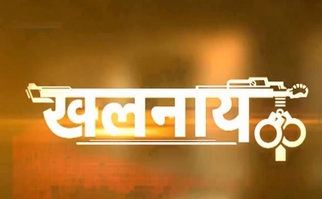 Khalnayak: घर को श्मशान बनाने वाला 'खलनायक', अपने ही कत्ल की दे डाली सुपारी
