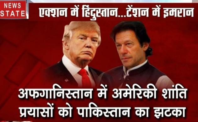 Pakistan: इमरान-कुरैशी हार गए तो अब पाकिस्तान के राष्ट्रपति ने दी गीदड़भभकी, युद्ध हुआ तो...