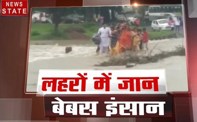 सैलाब से परेशान इंसान और बेजुबान, कर्नाटक में बाढ़ से 61 की मौत