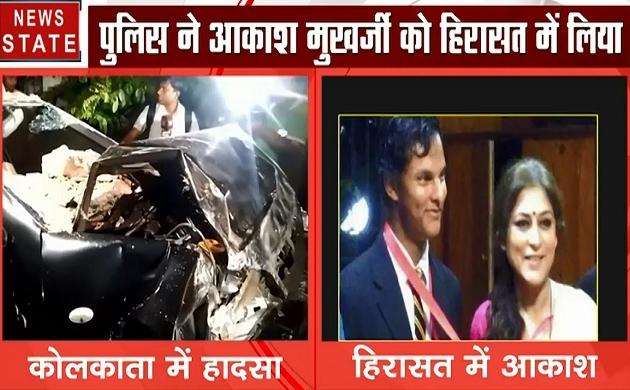 West Bengal: बीजेपी सांसद रूपा गांगुली का बेटा कार हादसे के बाद हिरासत में