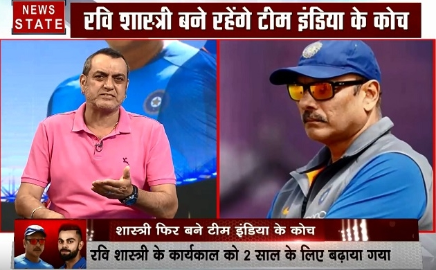 Sports: अगला वर्ल्ड कप दिलाएगी विराट और रवि की जोड़ी, रवि शास्त्री को चुना गया टीम इंडिया का मुख्य कोच