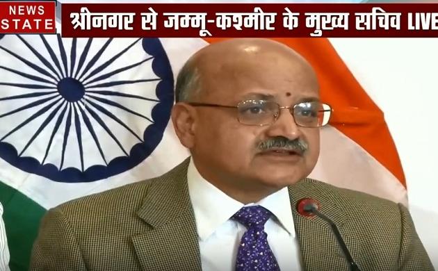 Article 370: श्रीनगर से J&K के मुख्य सचिव LIve, कहा धारा 370 हटाने के बाद सब कुछ सामान्य