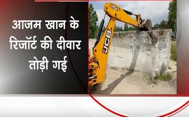 तोड़ी गई सपा सांसद आजम खान के रिजॉर्ट की दीवार, हटाया गया अवैध कब्जा