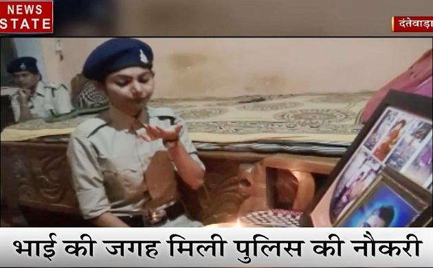 Madhya pradesh: नक्सली हमले में शहीद हुआ भाई, बहन ने बांधी बंदूक को राखी, देखें वीडियो