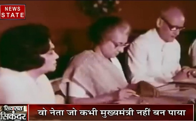सियासत के सिकंदर: जानिए इंदिरा गांधी के सबसे करीबी विद्याचरण शुक्ल की कहानी, क्यों नहीं बन पाए थे सीएम
