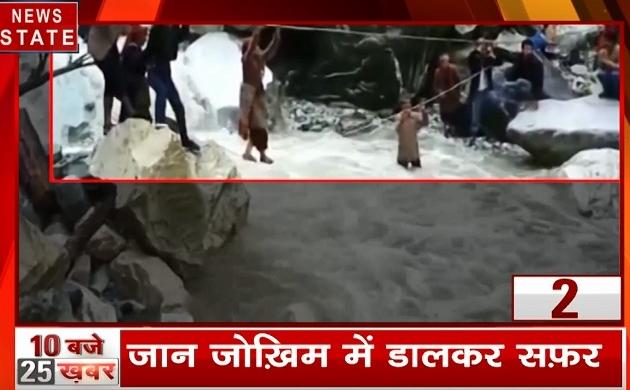 25 Khabar: मध्य भारत में आसमानी आफत का अलर्ट, उत्तरकाशी में बाढ़ से तबाही, देखें 25 खबरें