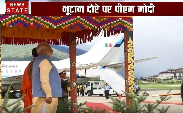 Modi: पीएम नरेंद्र मोदी भूटान में लॉन्च करेंगे रुपे कार्ड, जानें इसकी खासियत