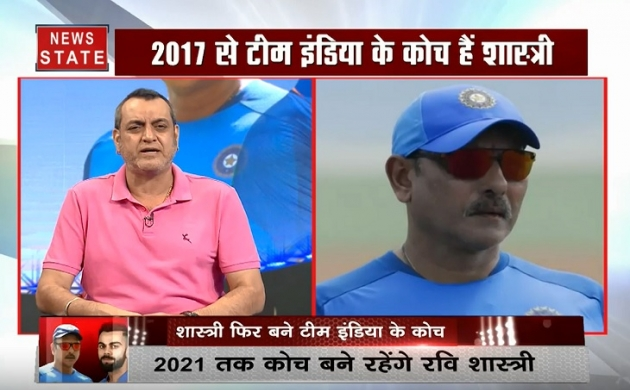 साल 2021 तक भारतीय क्रिकेट टीम के कोच बने रहेंगे रवि शास्त्री
