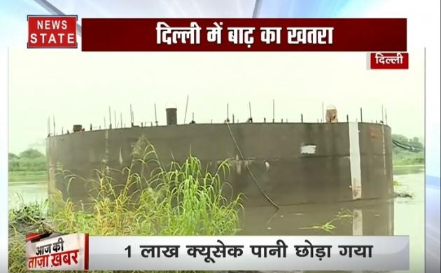 दिल्ली में खतरे के निशान के पास बह रही है यमुना, राजधानी में बढ़ा बाढ़ का खतरा