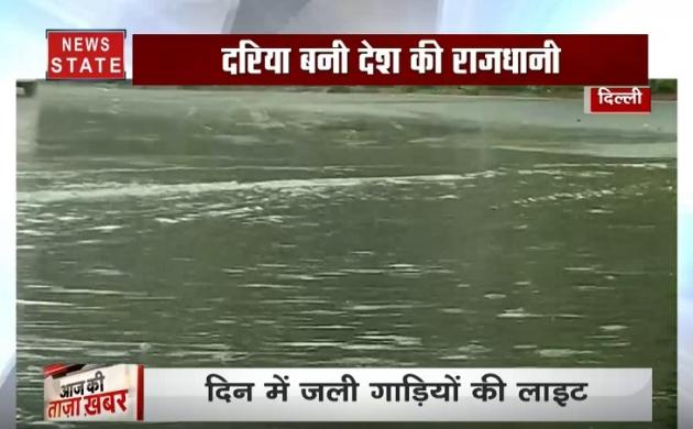 दिल्ली-एनसीआर में झमाझम बारिश, दरिया बनी देश की राजधानी