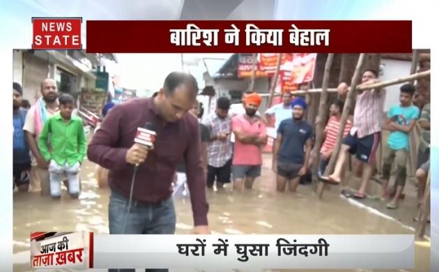 चंडीगढ़ में बारिश ने लोगों का जीना किया बेहाल, पंजाब में बारिश का सितम