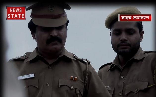 खलनायक: लाश के पीछे-पीछे चली पुलिस, कैसे सुलझाया मर्डर केस?