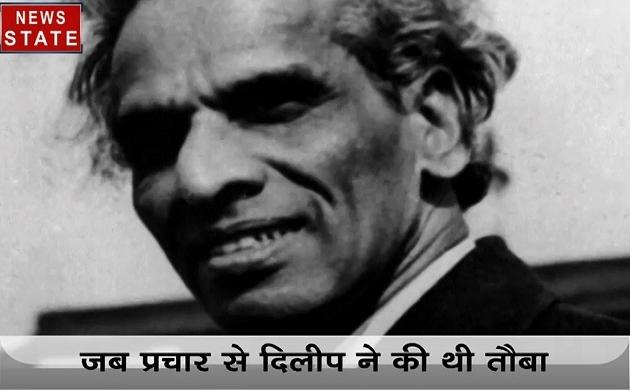 Bollywood: मेनन को जिताया हारा हुआ चुनाव, उसके बाद दिलीप कुमार ने क्यों नहीं किया किसी का प्रचार
