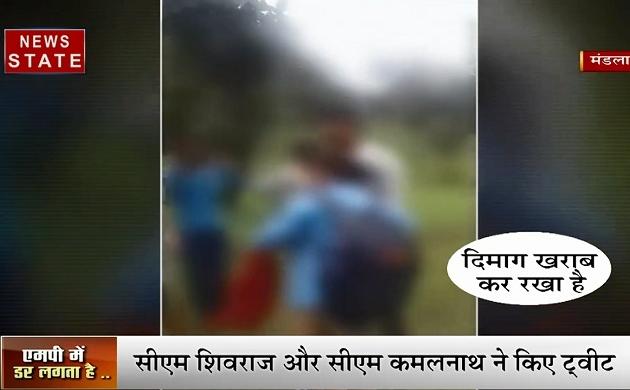 Madhya pradesh: देखें मध्यप्रदेश में जंगल राज को लेकर सीएम और पूर्व सीएम के बीच ट्वीट वॉर