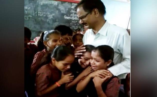 तबादले की बात सुन फूट-फूटकर रोए छात्र और मास्साब, देखिए VIDEO