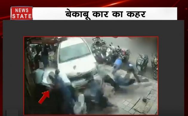 बेंगलुरु: बेकाबू  कार ने फुटपाथ पर चल रहे लोगों को मारी टक्कर, 4 घायल