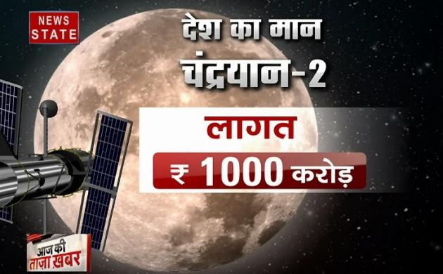 चंद्रयान-2 चांद की कक्षा में स्थापित, जानें यहां इससे जुड़ा सबकुछ
