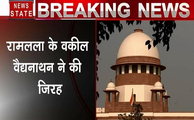Ayodhya dispute: श्रीराम जन्मभूमि पर था मंदिर, शिलालेख से होती है ASI के दावे की पुष्टि: रामलला के वकील