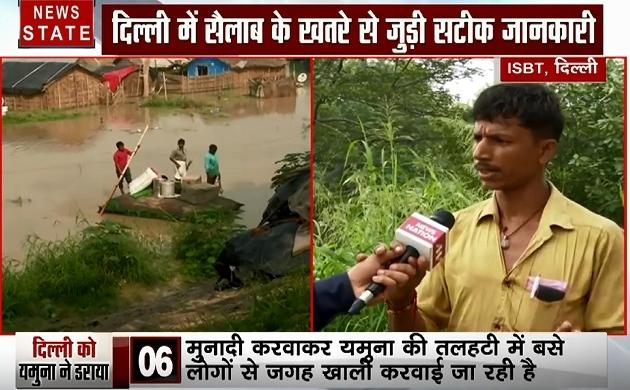 Delhi Flood Alert: देखिए बाढ़ के पानी में डूबे लोगों के आशियाने, देखें लोगों का दर्द